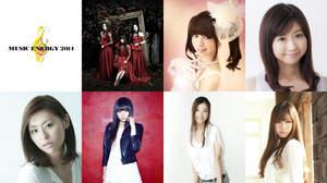 <MUSIC ENERGY 2014>にKalafina、春奈るな、小川真奈ら7組が出演