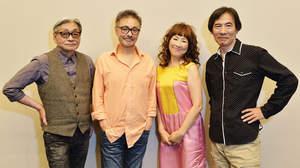 恒例の<矢野顕子さとがえるコンサート>、12月にTIN PAN(細野晴臣、林立夫、鈴木茂)と開催
