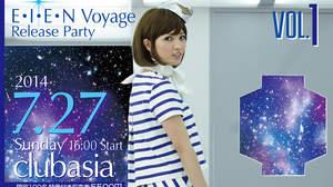星野みちる、リリパを渋谷で開催