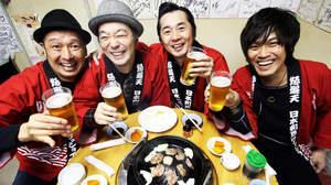 怒髪天への想いをツイート!北海道旅行が当たるキャンペーン開始