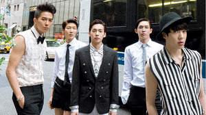 BIGBANGの弟分・WINNERが初の日本ツアー開催発表。新人では異例の全5都市11公演