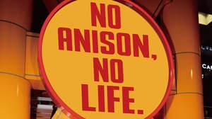 """タワレコ、<アニメロサマーライブ>と2014年もコラボ!キャッチコピーは""""NO ANISON, NO LIFE."""""""
