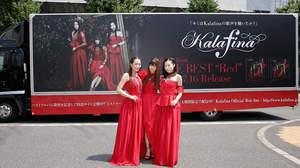 Kalafina、渋谷ジャック開始+ベスト盤が1位と2位を独占