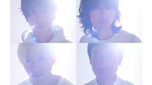 BUMP OF CHICKEN、東京ドーム公演に向けたスペシャルページを開設