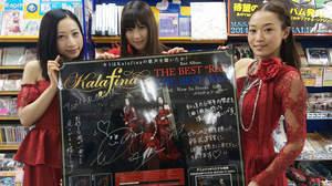 【イベントレポート】Kalafina、全国を行脚