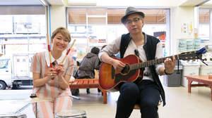 オーケン、8月は福岡晃子(チャットモンチー)と築地&新宿をのほほん散歩