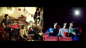 cinema staff、People In The Boxの新曲2曲がJ-WAVEで今晩初オンエア