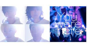 BUMP OF CHICKEN、新曲「You were here」配信開始&MV公開