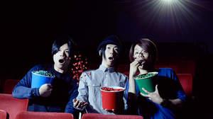People In The Box、同日発売シングル&アルバムのリリースツアー詳細発表
