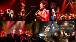 【イベントレポート】FM802×SMAイベント<8月2日はパンツの日>、大盛況