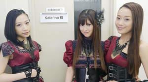Kalafina、本日放送『ミュージックドラゴン』にて「to the beginning」TV初披露
