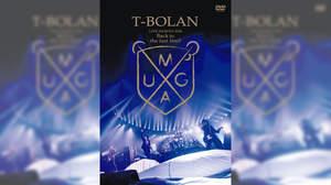 T-BOLAN、ラストライブのダイジェスト映像にハイライトシーン