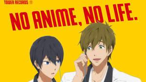 TOWERanime、TVアニメ『Free!-Eternal Summer-』とのコラボで5つのスペシャル企画を実施