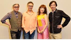 矢野顕子、細野晴臣/林立夫/鈴木茂と30年ぶり初めての4人だけのツアー