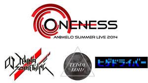 <アニサマ2014>毎日昼からアニソンカラオケ+スペシャルDJの熱いステージが開催