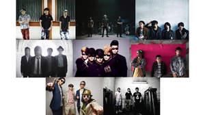 10-FEETがキュレーターを務める<TOWER RECORDS 35th Anniversary Bowline 2014>の全出演アーティストを発表