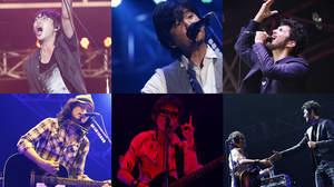 【イベントレポート】<サンスター オーラツー presents J-WAVE LIVE 2000+14>、会場超満員の11,000人結集