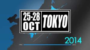これはなんだ?オアシス、10月に東京で何が起こる?