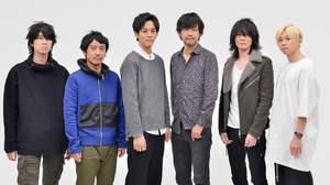 BUMP OF CHICKEN、NHKで特番放送 東京ドームライブ密着ドキュメント&豪華対談も