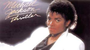マイケル・ジャクソン、完全に磨き上げられた3D『スリラー』