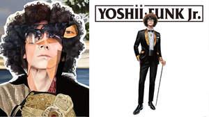 吉井和哉、キャリア初カバーアルバムに「真赤な太陽」「襟裳岬」「ウォンテッド」など