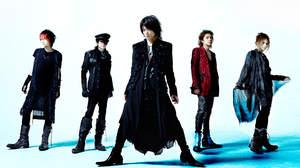 Rayflower、赤坂BLITZ公演がライヴDVD化