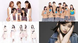 タワレコ<EBISU 6DAYS>Pop'n アイドル 03に℃-ute、さ学、ドロシー、武藤彩未が出演