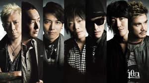 FLOW×GRANRODEO、『七つの大罪』EDテーマジャケット写真に七人
