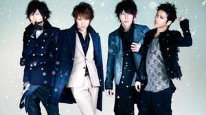 シド、クリスマスシングル「White tree」を12月10日リリース
