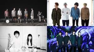 【NEXUSニュース】鹿野 淳主催イベントにラブ人間、ビーバー、Heavenstamp、MAGIC OF LiFE