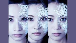 Kalafina、新曲「heavenly blue」ミュージックビデオを配信リリース