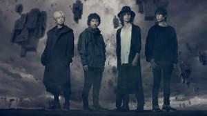 BUMP OF CHICKEN、新曲「パレード」ジャケット&MVは映画監督 山崎貴×八木竜一のタッグで制作