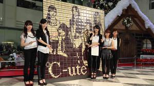 【イベントレポート】℃-ute・岡井千聖は、次期ハロー!プロジェクトリーダー・矢島舞美がちょっと心配