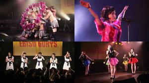【イベントレポート】タワレコイベント<Pop'nアイドル>、「近いうちにまた開催したい」