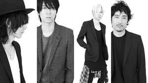 BUMP OF CHICKEN、山崎貴、羽海野チカが26日夜の『SCHOOL OF LOCK!』に登場