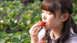 ℃-ute・中島早貴「秩父のいちごは美味しいよー」