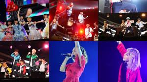 【イベントレポート】<MUSIC FOR ALL, ALL FOR ONE 2014>、でんぱ組からミリヤまで熱唱