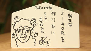 BARKS2015新春お年玉特大企画 中田裕二
