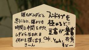 BARKS2015新春お年玉特大企画 C&K