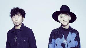 吉田山田、渋谷公会堂ライブ完売につき3月1日にスペシャルワンマンライブ決定