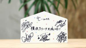 BARKS2015新春お年玉特大企画 ℃-ute