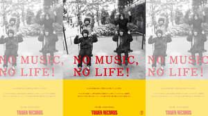 KANA-BOON、NO MUSIC, NO LIFE!ポスターに初登場