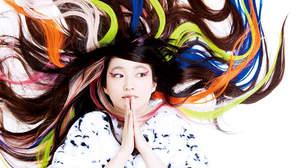 安藤裕子、今夜の『The Covers』でうしろゆびさされ組を歌う