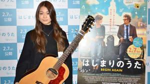 【イベントレポート】片平里菜「この曲に影響されて、新しい曲が生まれました」