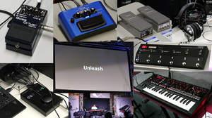 Roland/BOSSから春の新製品発表、ベース&ボーカルエフェクターやアナログ&デジタルシンセ「JD-Xi」など多数登場