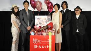 JUJU、『娚の一生』舞台挨拶での生歌披露に豊川悦司が「惚れてまうやろ」