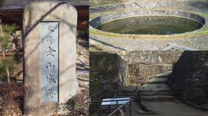 【連載】中島卓偉の勝手に城マニア 第32回「金山城(群馬県) 卓偉が行ったことある回数 1回」