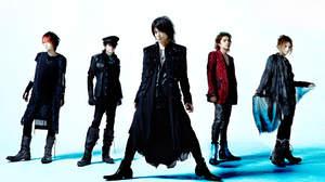 Rayflower、5月渋公ワンマンに先がけシングルリリース