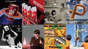 POLYSICS、バンジージャンプでタンメン企画+7種のオマージュジャケ公開