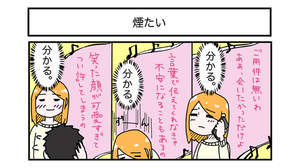 「片平里菜×森もり子」コラボ漫画3部作でTwitter企画が発進